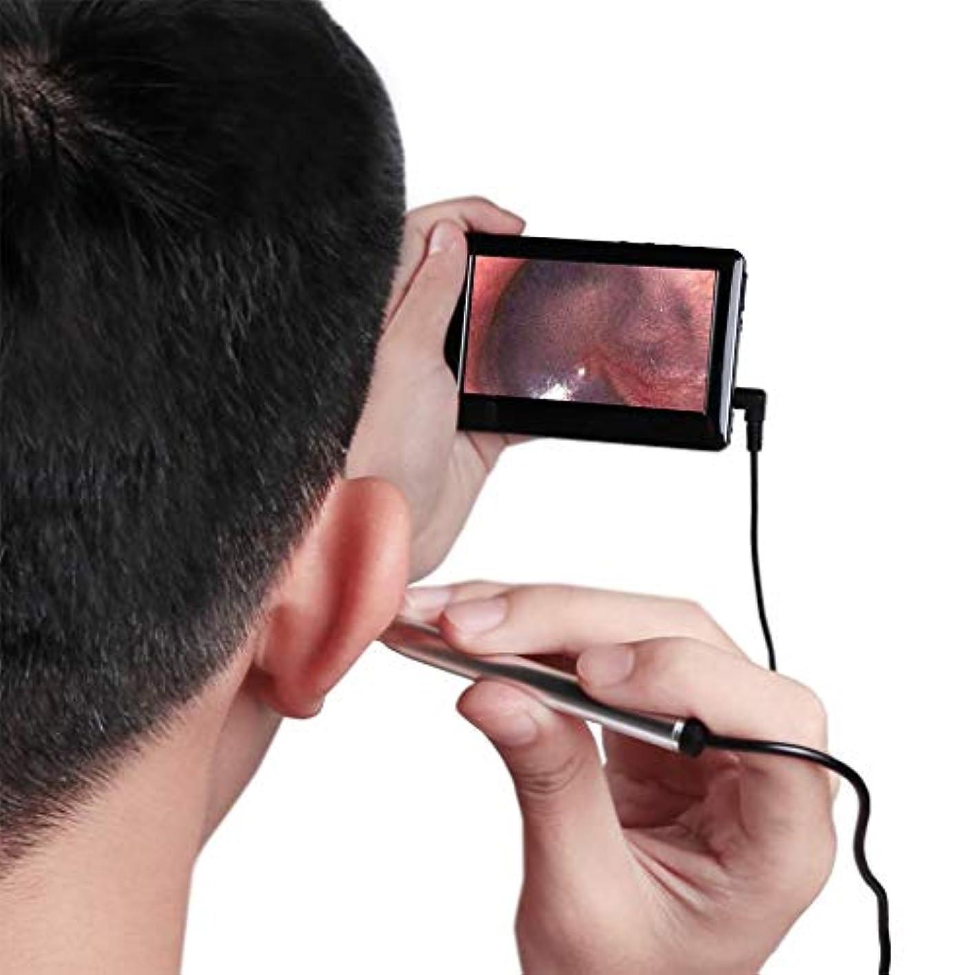 やりすぎ古い銛耳の検査カメラUSB Otoscope(4.3インチディスプレイ付き)耳用スコープ(6 LED耳クリーニング内視鏡プラグアンドプレイ付き)