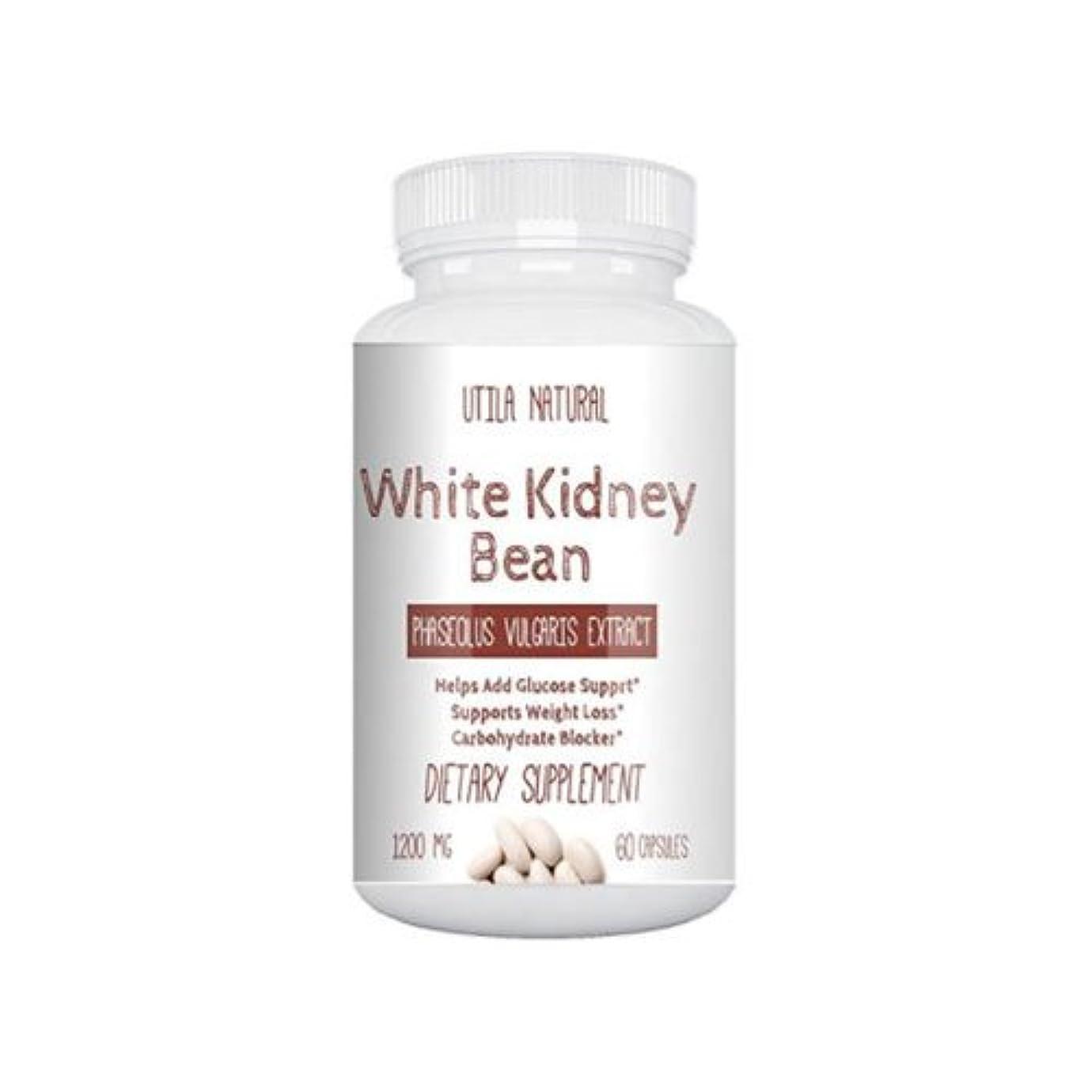 鮮やかな意識発表白いんげん豆サプリ ホワイトキドニービーン抽出液 600mg 60ベジタブルカプセル White Kidney Bean [並行輸入品]