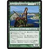 マジックザギャザリング 神々の軍勢(日本語版)/クルフィックスの狩猟者(レア)/MTG/シングルカード
