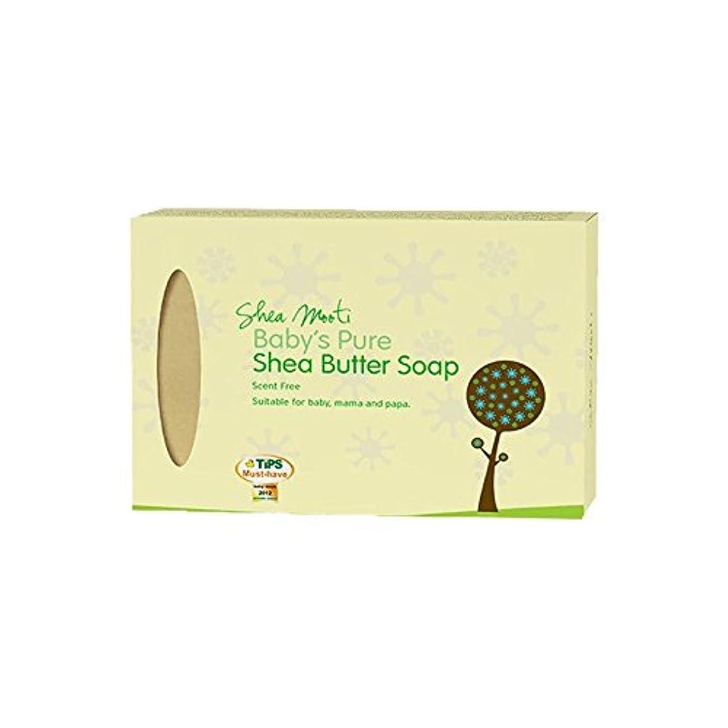 迅速自宅で東ティモールShea Mooti Baby's Pure Shea Butter Soap Unscented 250ml (Pack of 6) - シアバターMooti赤ちゃんの純粋なシアバターソープ無香250ミリリットル (x6...
