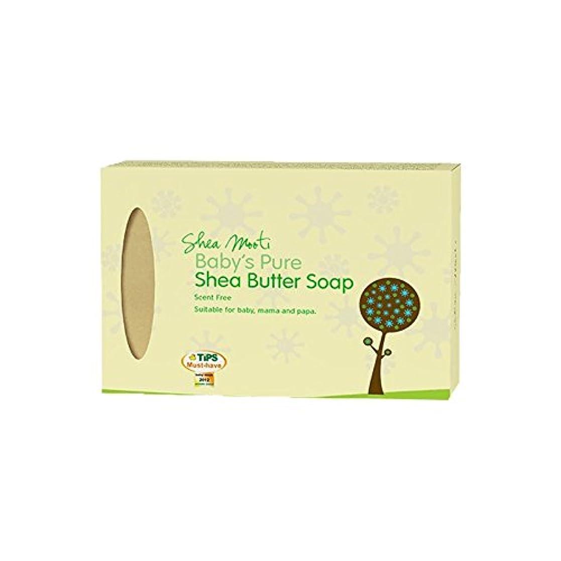 チャートボトルネック病弱Shea Mooti Baby's Pure Shea Butter Soap Unscented 250ml (Pack of 2) - シアバターMooti赤ちゃんの純粋なシアバターソープ無香250ミリリットル (x2...
