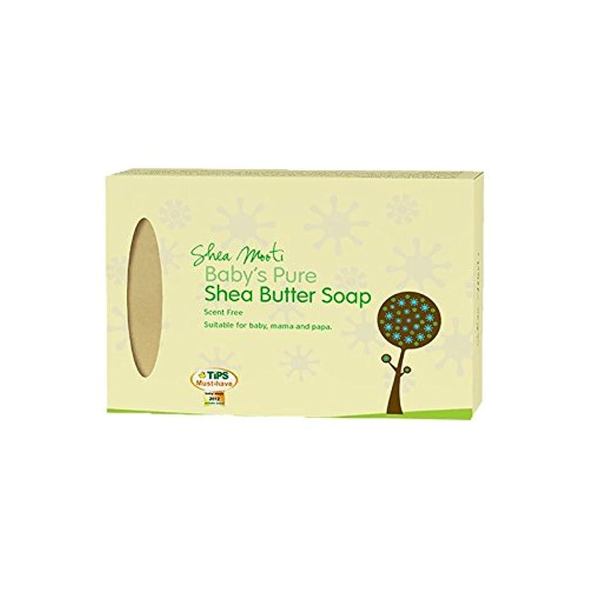 貫通資格手綱Shea Mooti Baby's Pure Shea Butter Soap Unscented 250ml (Pack of 6) - シアバターMooti赤ちゃんの純粋なシアバターソープ無香250ミリリットル (x6...