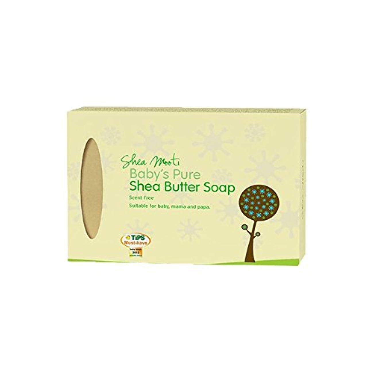 こだわりポルノクラッシュShea Mooti Baby's Pure Shea Butter Soap Unscented 250ml (Pack of 2) - シアバターMooti赤ちゃんの純粋なシアバターソープ無香250ミリリットル (x2...