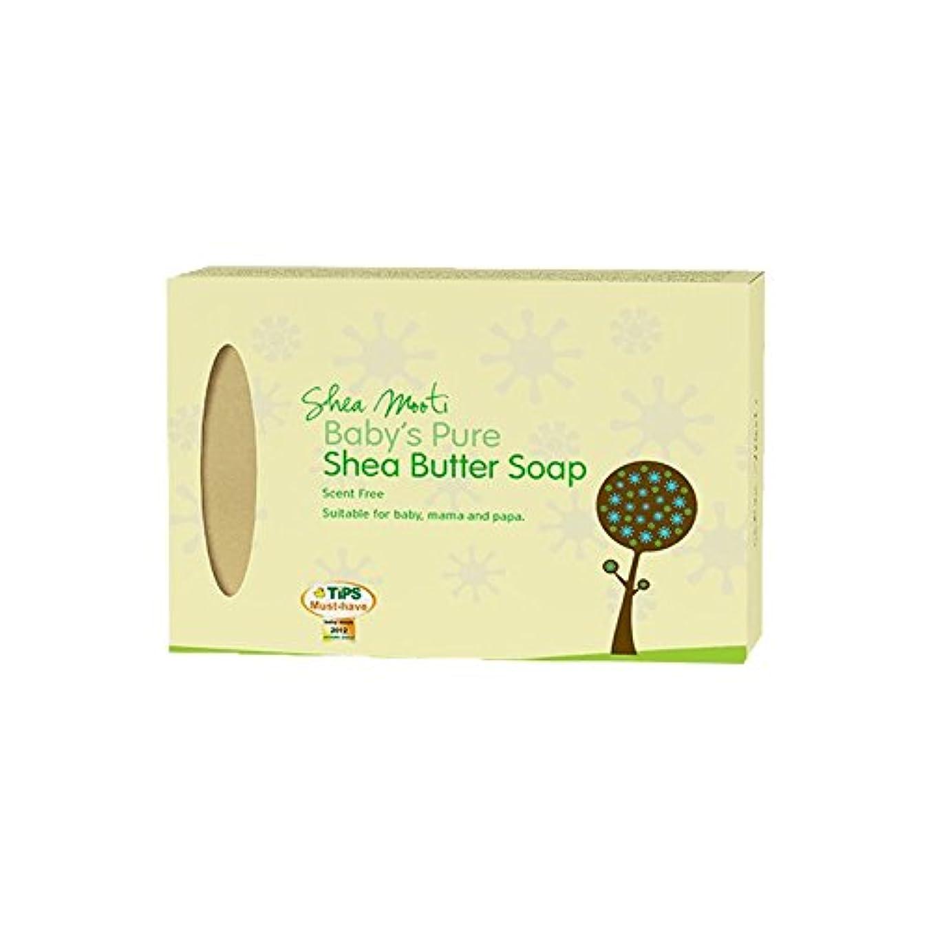 圧倒する練習転倒Shea Mooti Baby's Pure Shea Butter Soap Unscented 250ml (Pack of 6) - シアバターMooti赤ちゃんの純粋なシアバターソープ無香250ミリリットル (x6...
