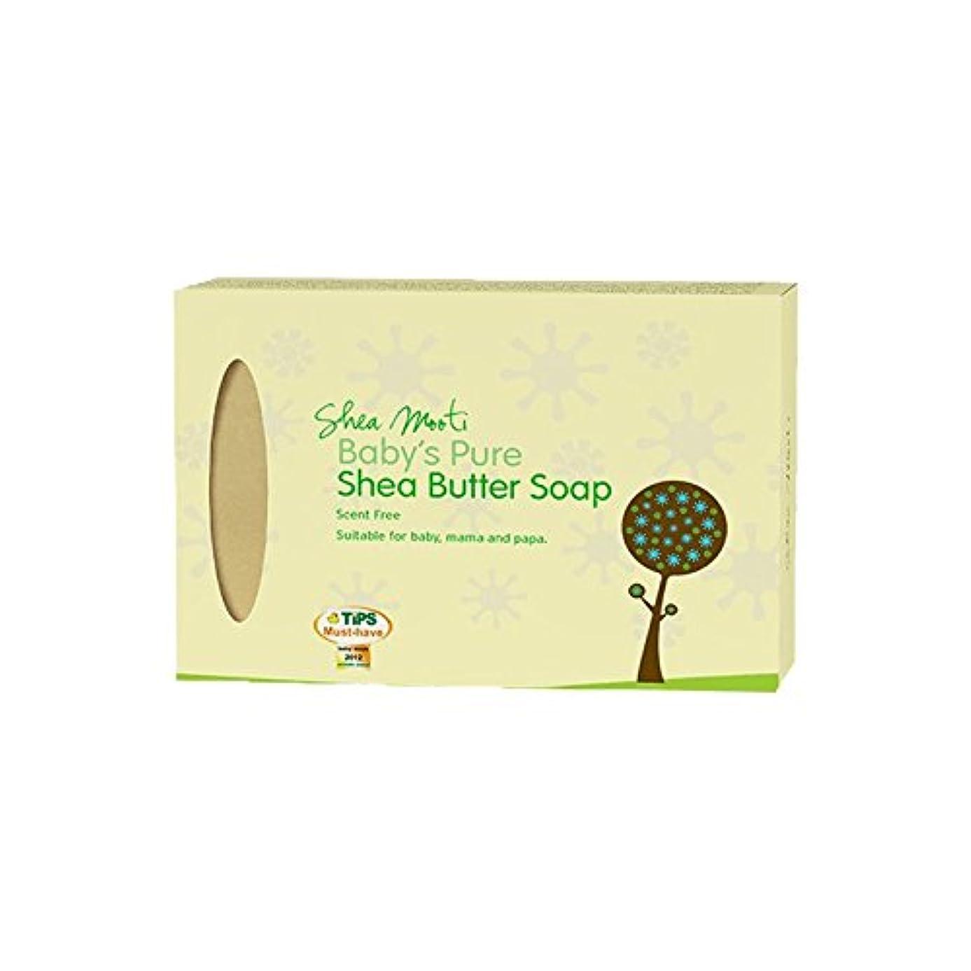 どこ闇アトミックShea Mooti Baby's Pure Shea Butter Soap Unscented 250ml (Pack of 6) - シアバターMooti赤ちゃんの純粋なシアバターソープ無香250ミリリットル (x6...