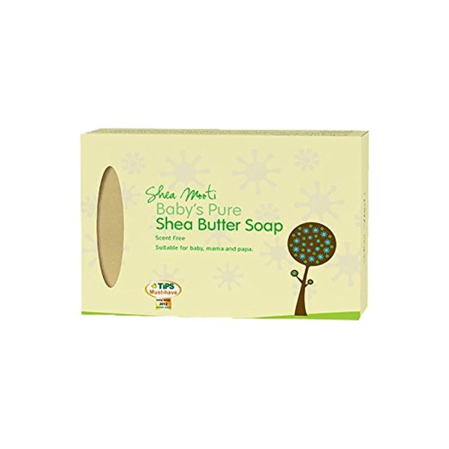 幅抵抗力がある適性Shea Mooti Baby's Pure Shea Butter Soap Unscented 250ml (Pack of 2) - シアバターMooti赤ちゃんの純粋なシアバターソープ無香250ミリリットル (x2...