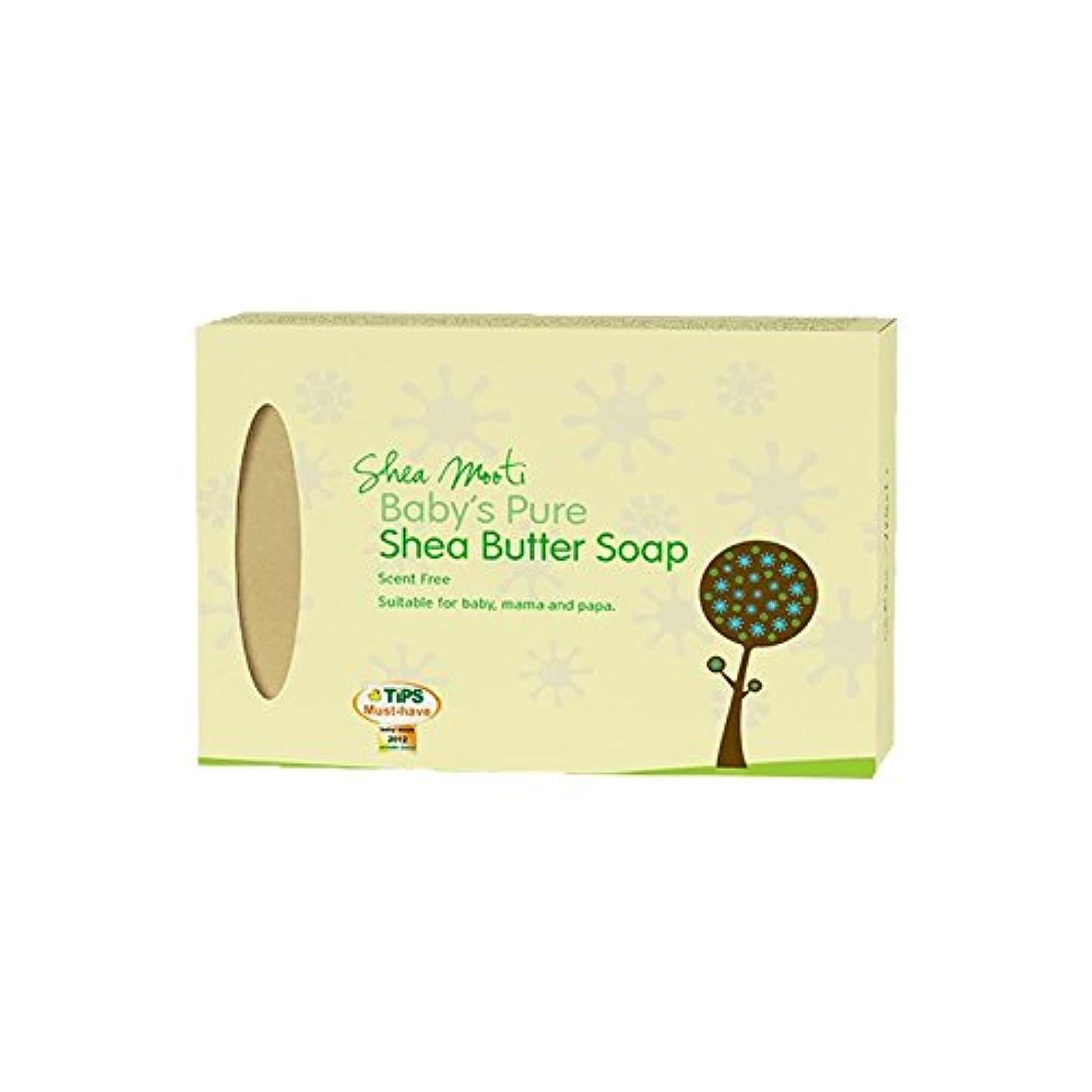 歴史服ヤングShea Mooti Baby's Pure Shea Butter Soap Unscented 250ml (Pack of 2) - シアバターMooti赤ちゃんの純粋なシアバターソープ無香250ミリリットル (x2...