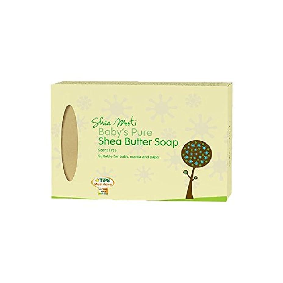 海里連鎖罪Shea Mooti Baby's Pure Shea Butter Soap Unscented 250ml (Pack of 2) - シアバターMooti赤ちゃんの純粋なシアバターソープ無香250ミリリットル (x2...