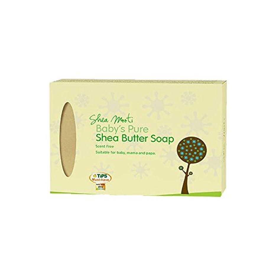寛大さ書店不確実Shea Mooti Baby's Pure Shea Butter Soap Unscented 250ml (Pack of 6) - シアバターMooti赤ちゃんの純粋なシアバターソープ無香250ミリリットル (x6...