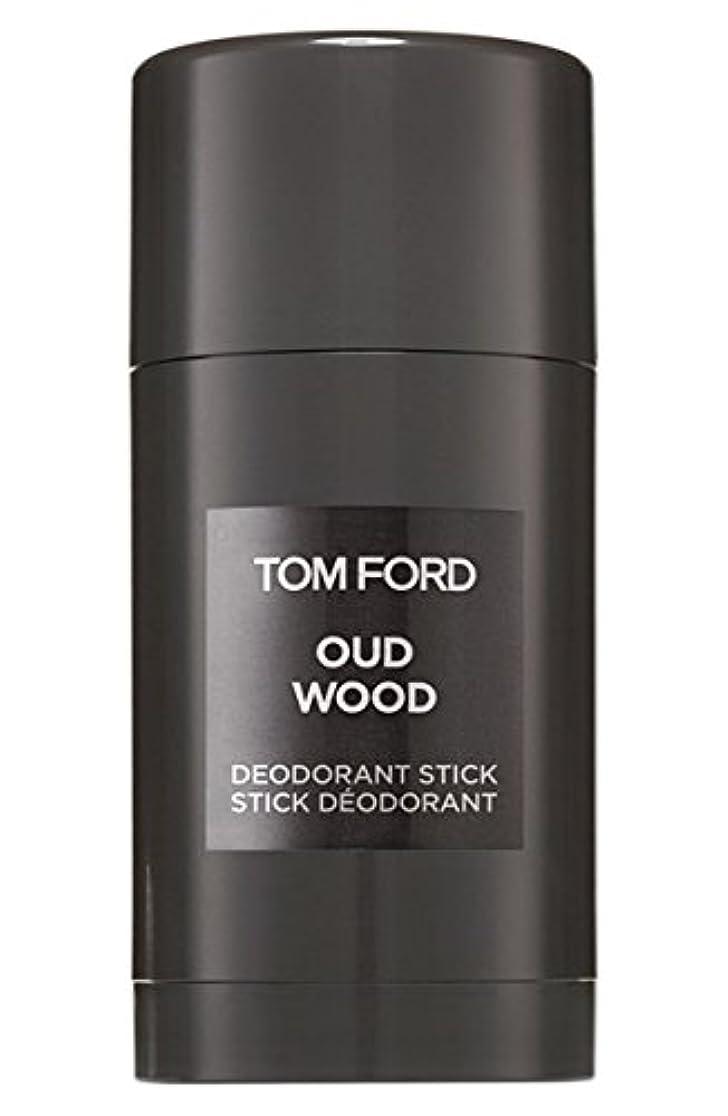 サイズ舞い上がる登録するTom Ford Private Blend 'Oud Wood' (トムフォード プライベートブレンド オードウッド) 2.5 oz (75ml) Deodorant Stick (デオドラント スティック)