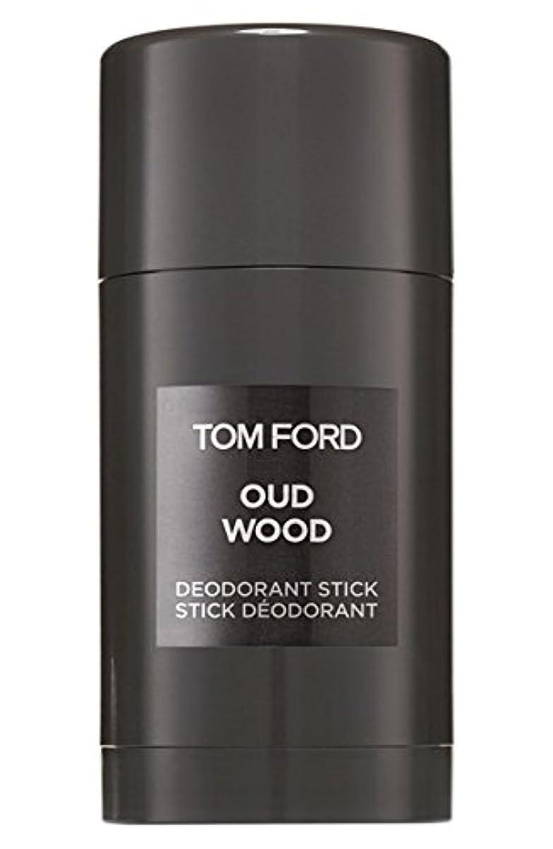 区別するアトミック反映するTom Ford Private Blend 'Oud Wood' (トムフォード プライベートブレンド オードウッド) 2.5 oz (75ml) Deodorant Stick (デオドラント スティック)