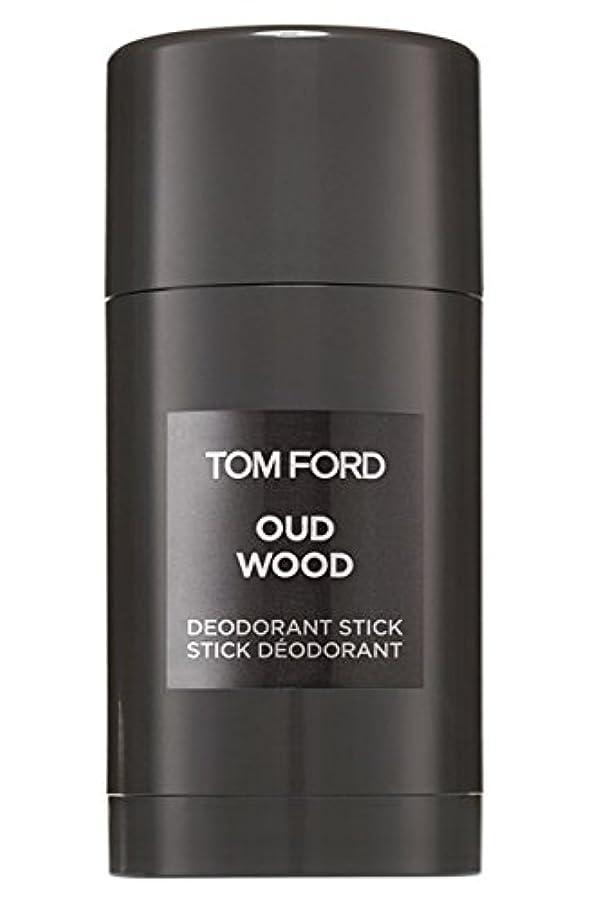 インポート電圧褐色Tom Ford Private Blend 'Oud Wood' (トムフォード プライベートブレンド オードウッド) 2.5 oz (75ml) Deodorant Stick (デオドラント スティック)