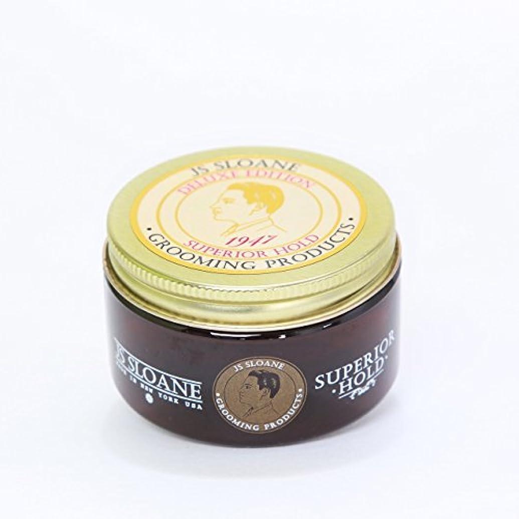 臭いホバート鰐JS Sloane, スーペリアホールドポマード, 1947 SUPERIOR HOLD POMADE, 4oz (118mL), 水性ポマード(ヘアグリース) 整髪料