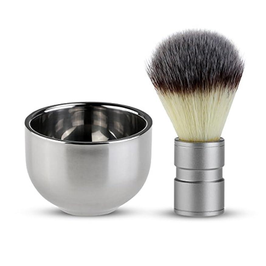 真鍮バリケード有害なTinksky ひげブラシ シェービングブラシセット ステンレス鋼剃るボウル 泡立ち 洗顔ブラシ 男性 髭剃り 美容ツール