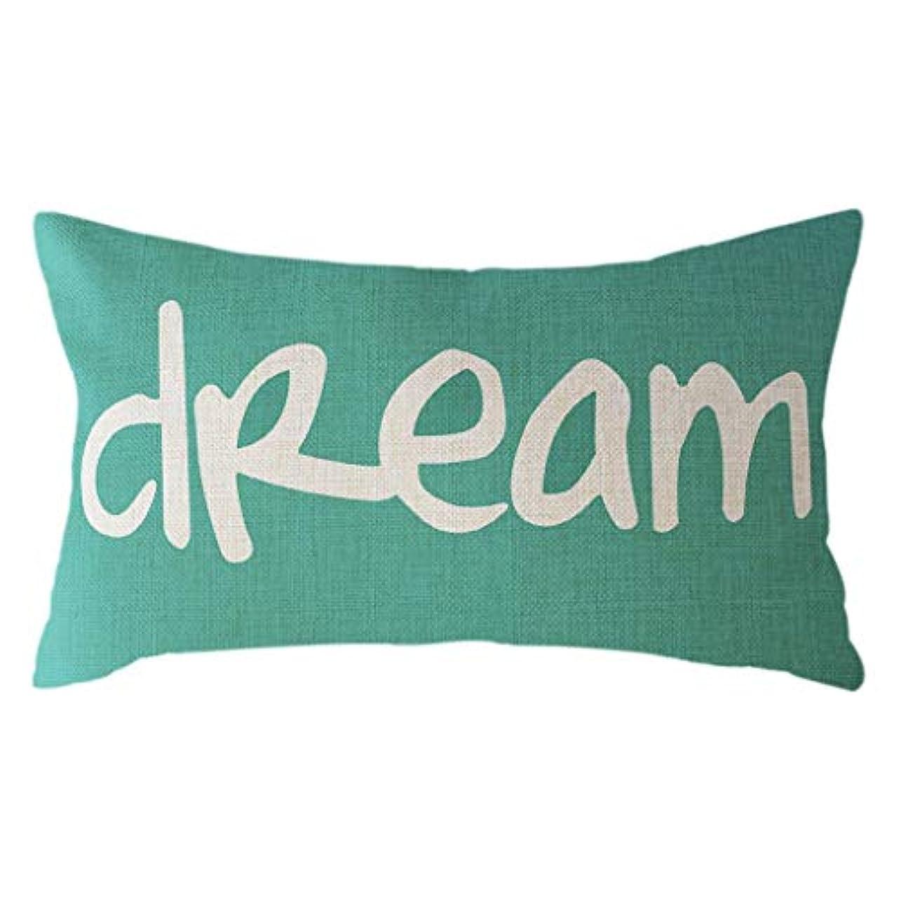 排除侮辱印をつけるLIFE 椅子クッションミニマ幾何学的な枕リネン (30 センチメートルの x 50 センチメートル) クッションプリント緑の木春家の装飾 cojin ソルレドンド クッション 椅子