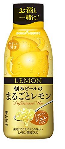 ポッカサッポロ 刻みピールのまるごとレモン 300g