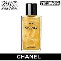 シャネルN°5 ジェル パフューム 250ml 限定品 2017 クリスマス コフレ-CHANEL-