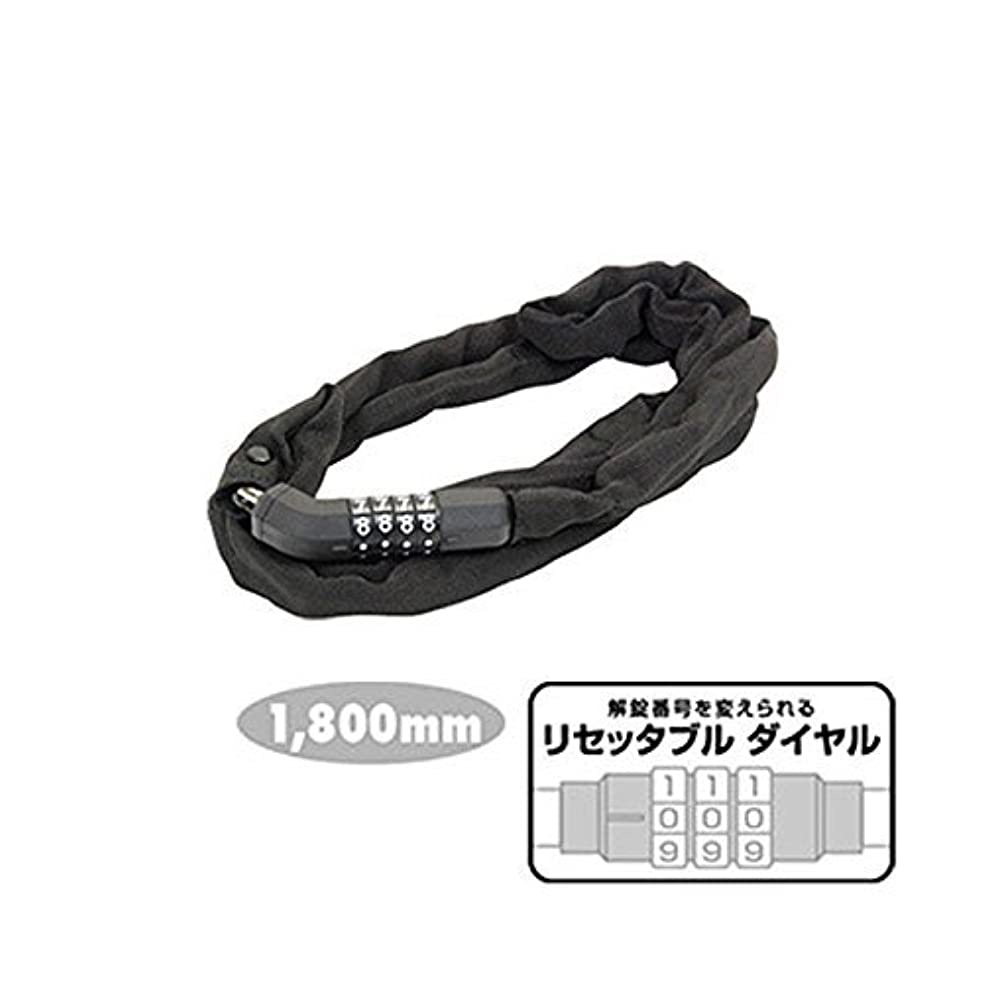 小康支給からGIZA PRODUCTS(ギザプロダクツ) WL427 チェーンロック 1,800mm チェーン ブラック LKW27900