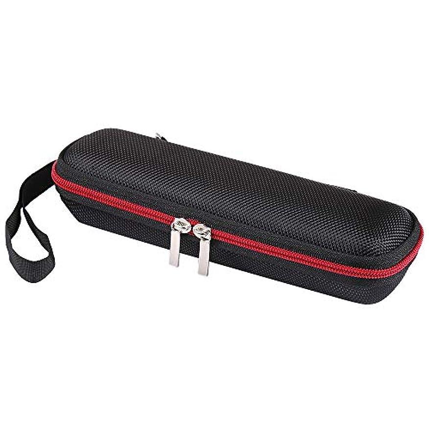 パテ準備正統派フィリップスPhilips NT3160/10鼻毛 耳毛 眉毛カッター ハードケースバッグ 専用旅行収納 対応