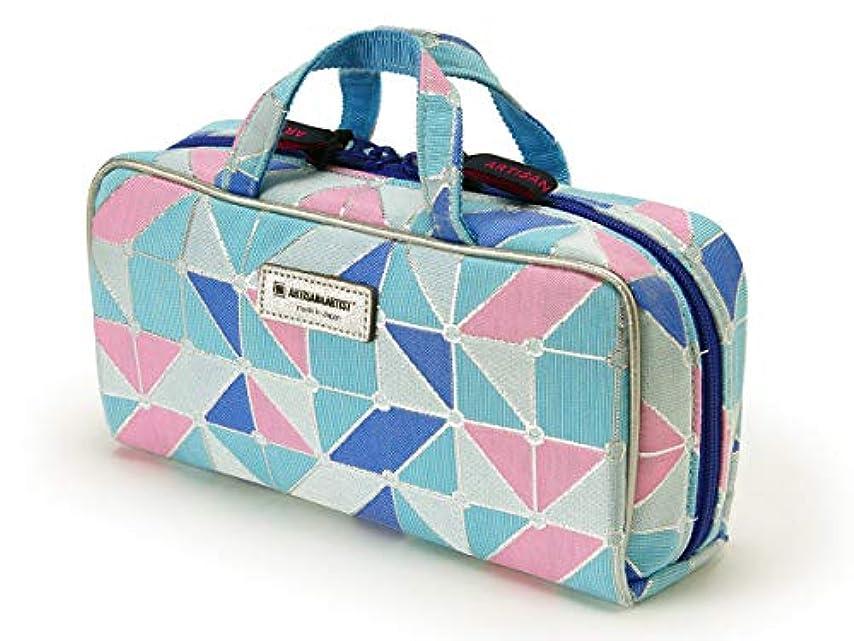 同僚インカ帝国参加者[アルティザン&アーティスト] ブラシケース付きバッグ型ポーチ<Pastel Palette(パステル?パレット)> 9WP-PL619 (ブルー)