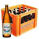 オリオンビール 500ml中瓶 1ケース20本