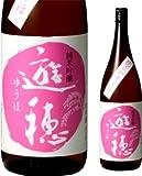 【限定流通酒】御祖酒造 遊穂 花さかゆうほ 純米吟醸 無濾過生原酒 1800ミリ