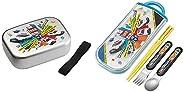 スケーター 子供用 弁当箱 アルミ製 トミカ 20 日本製 370ml ALB5NV & 弁当用箸 子供用 トリオセット 箸 スプーン フォーク トミカ 20 16.5cm TACC2【セッ
