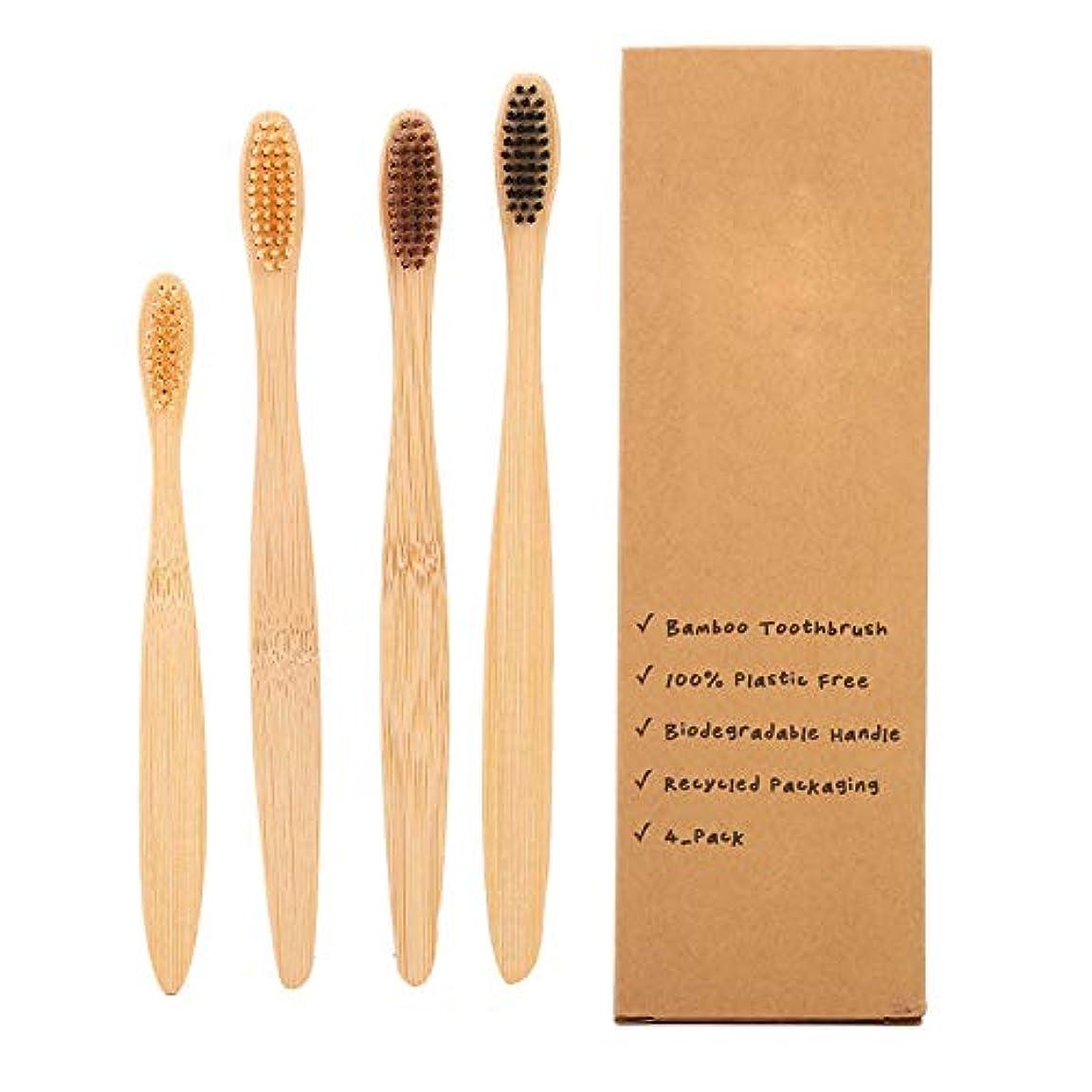 押す素朴な無柔らかい歯ブラシ、4本の柔らかい毛の木の歯ブラシディープクリーニング環境に優しい歯ブラシ歯ケアツール