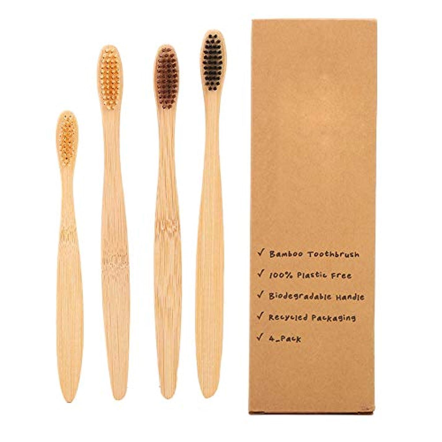 右労苦基本的な柔らかい歯ブラシ、4本の柔らかい毛の木の歯ブラシディープクリーニング環境に優しい歯ブラシ歯ケアツール