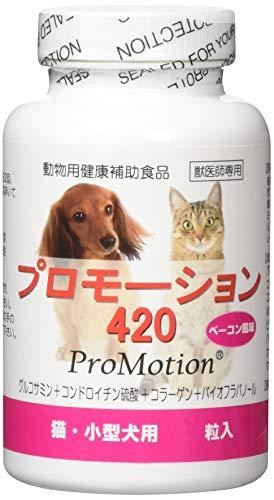 共立製薬 プロモーション420 ベーコン風味 小型犬 60粒