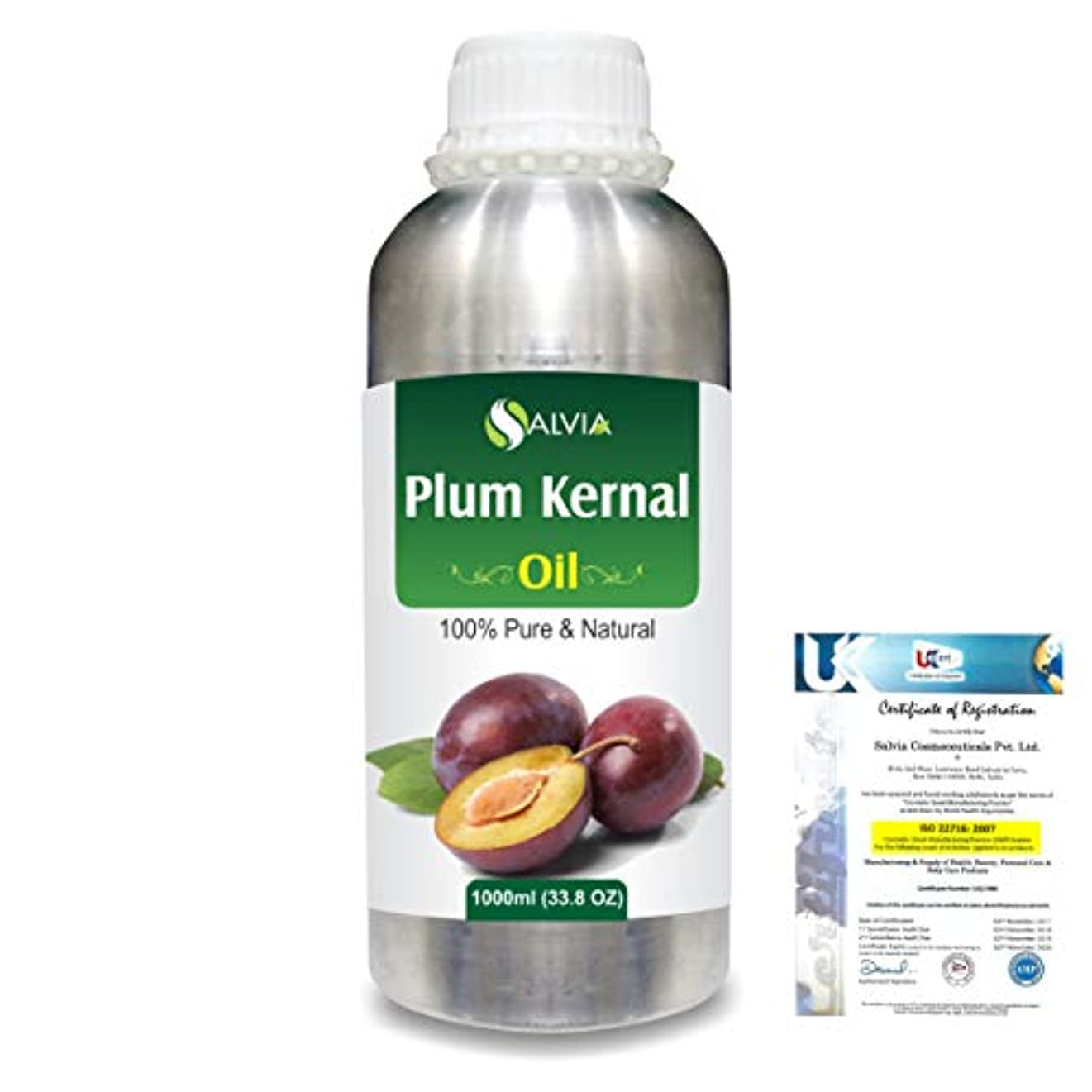 のり欠伸プールPlum Kernel (Prunus domestica)100% Natural Pure Carrier Oil 1000ml/33.8fl.oz.