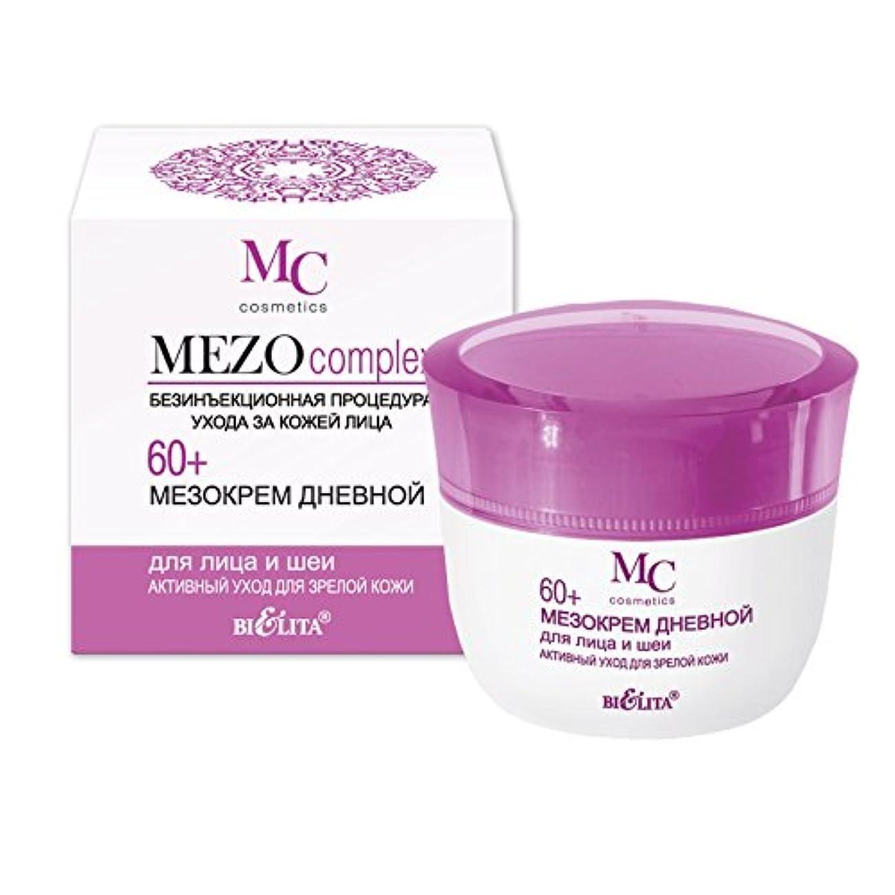 ナチュラル地獄実質的Saturated Day Cream (MEZO) is specially designed for the care of mature skin of the face | Hyaluronic acid, Vitamin...