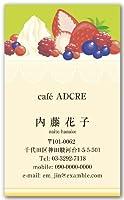 片面名刺印刷 デザイン名刺 「ショートケーキA(グリーン)」-1セット100枚