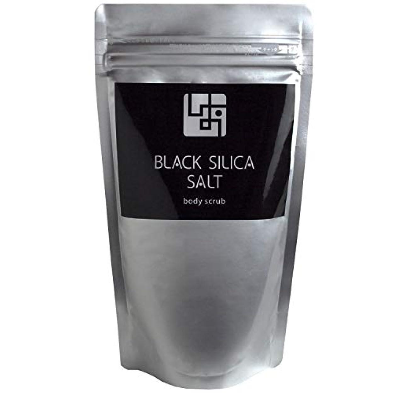 なめらかゴネリルひばり【BLACK SILICA SALT】ブラックシリカソルト 黒ずみ?角質ケア専用 ボディ?スクラブ (全身用?粉末) 400g