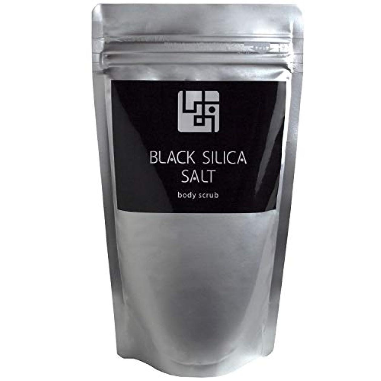 返還大いに詳細に【BLACK SILICA SALT】ブラックシリカソルト 黒ずみ?角質ケア専用 ボディ?スクラブ (全身用?粉末) 400g