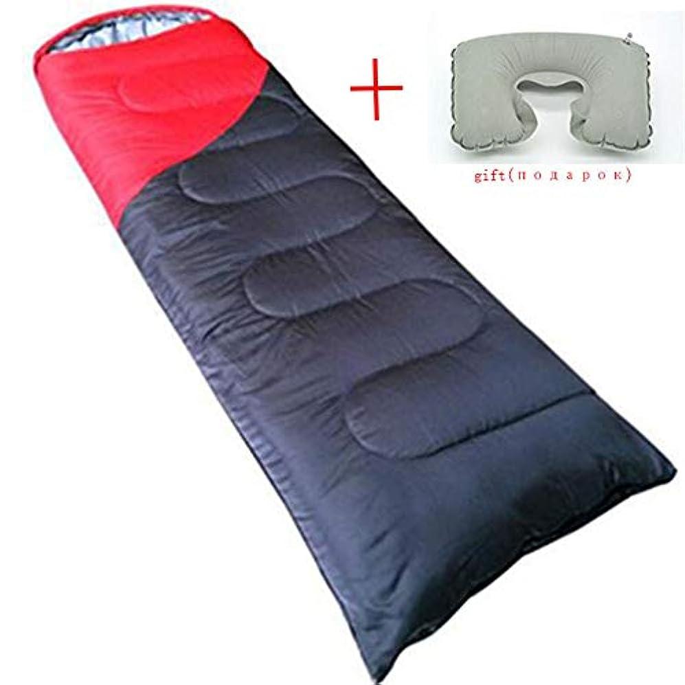 耕す父方のオートマトンダブル寝袋超軽量1.5kg屋外キャンプ寝袋大人綿ライナー暖かいソフト秋封筒寝袋春