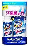 花王 アタックネオ 抗菌EX Wパワー 本体+つめかえ用 (400g+360g)