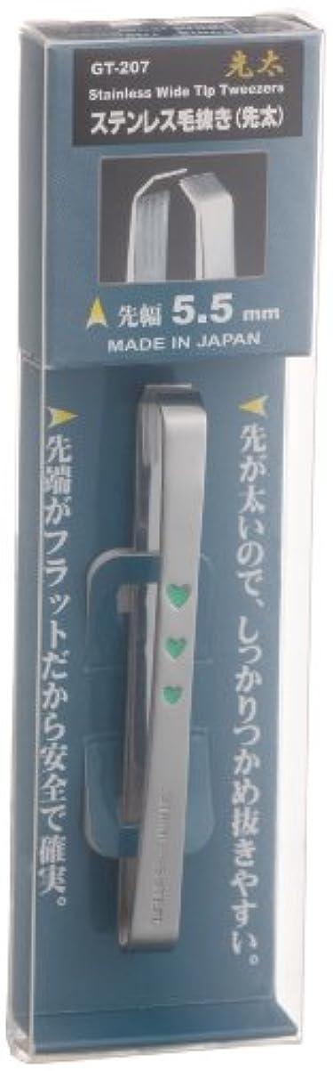 センサーマオリ聖人ステンレス製毛抜き(先太) GT-207