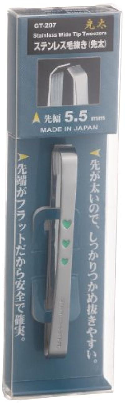 受粉する国民投票アンティークステンレス製毛抜き(先太) GT-207