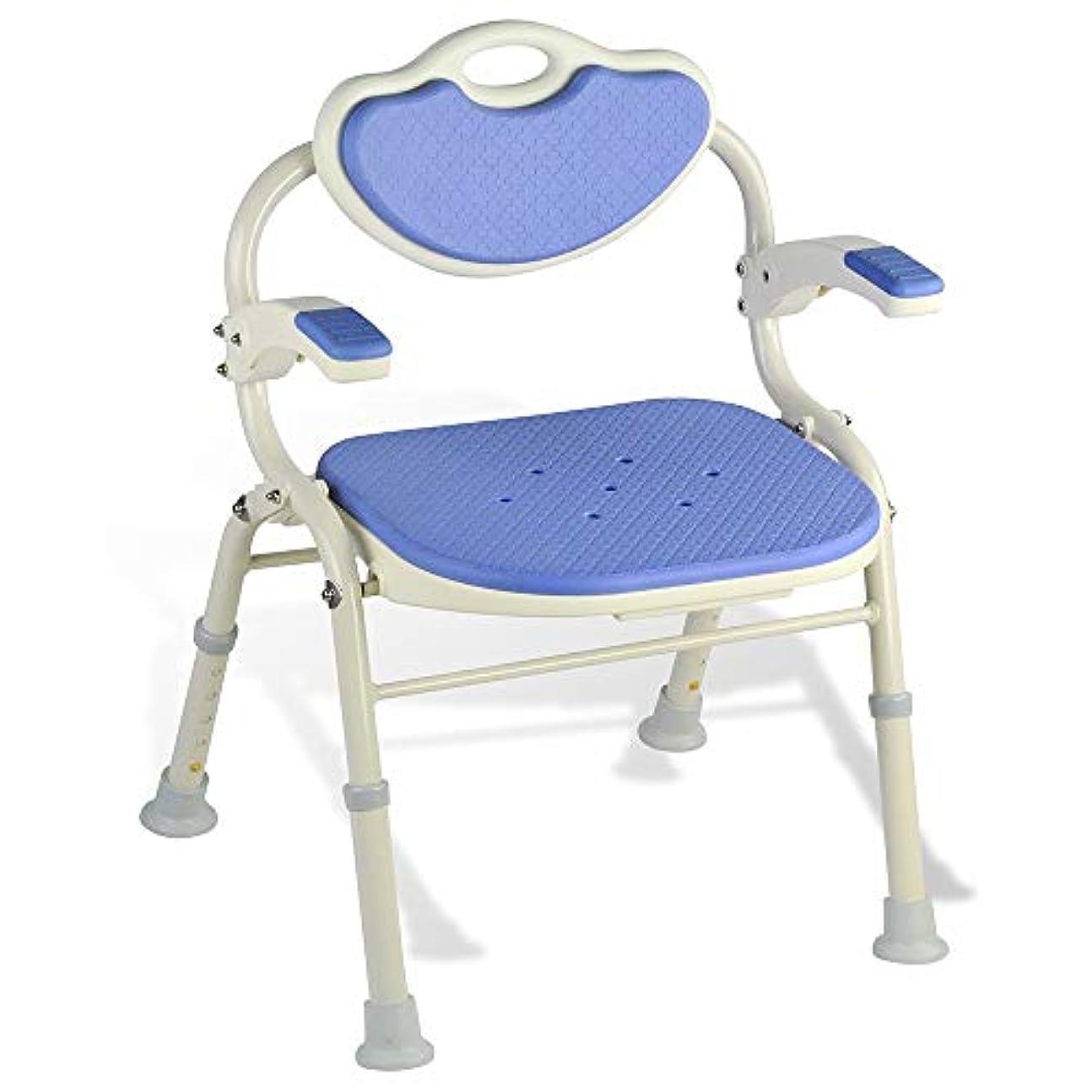 タックルペネロペ堤防折り畳み式の入浴椅子、背もたれスツールの高さ回転可能な手すりと滑り止めフットパッドシャワースツール付きの調節可能なバススツール (Color : 青)