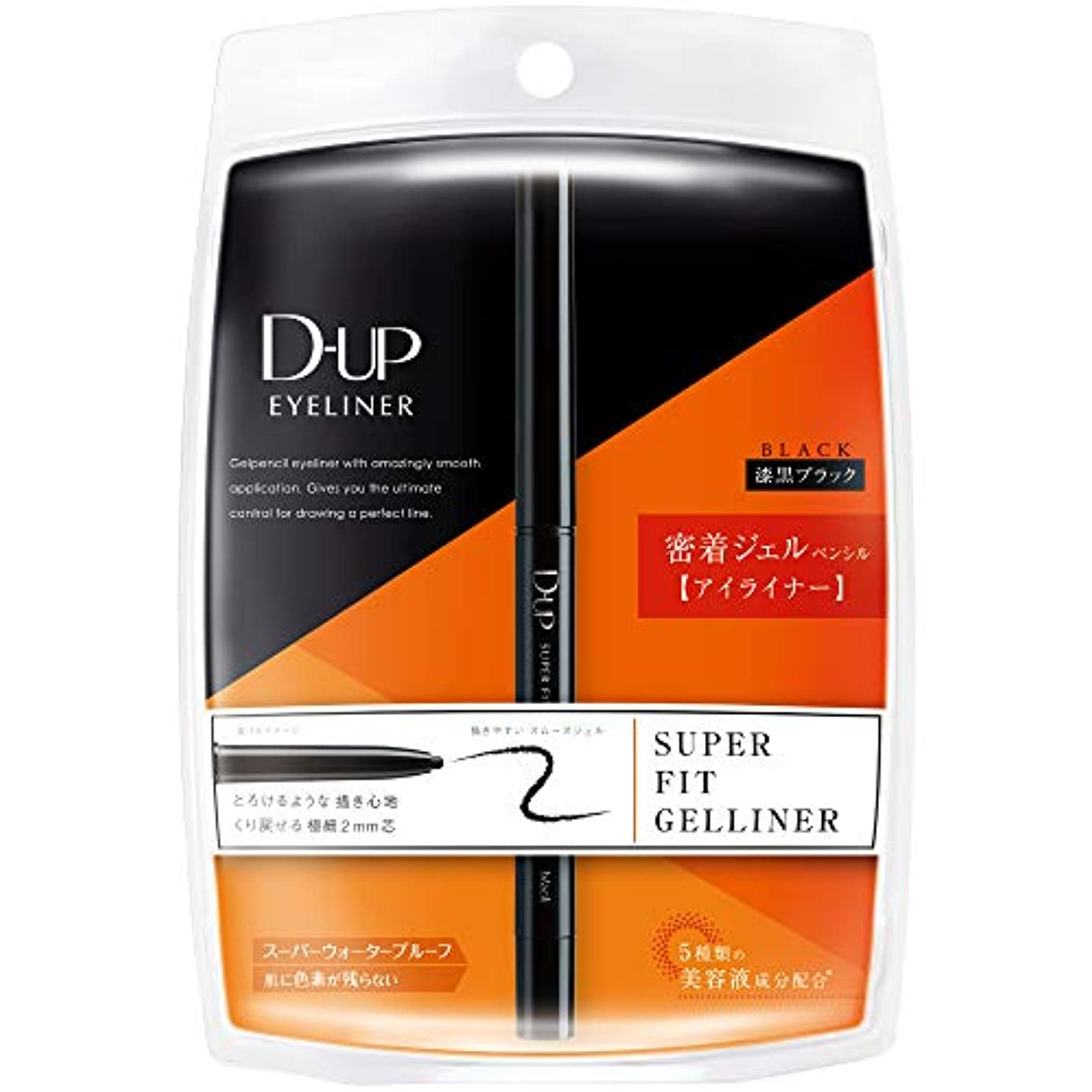 チョコレート調整可能言い換えるとD-UP(ディーアップ) スーパーフィットジェルライナー ブラック アイライナー 1本