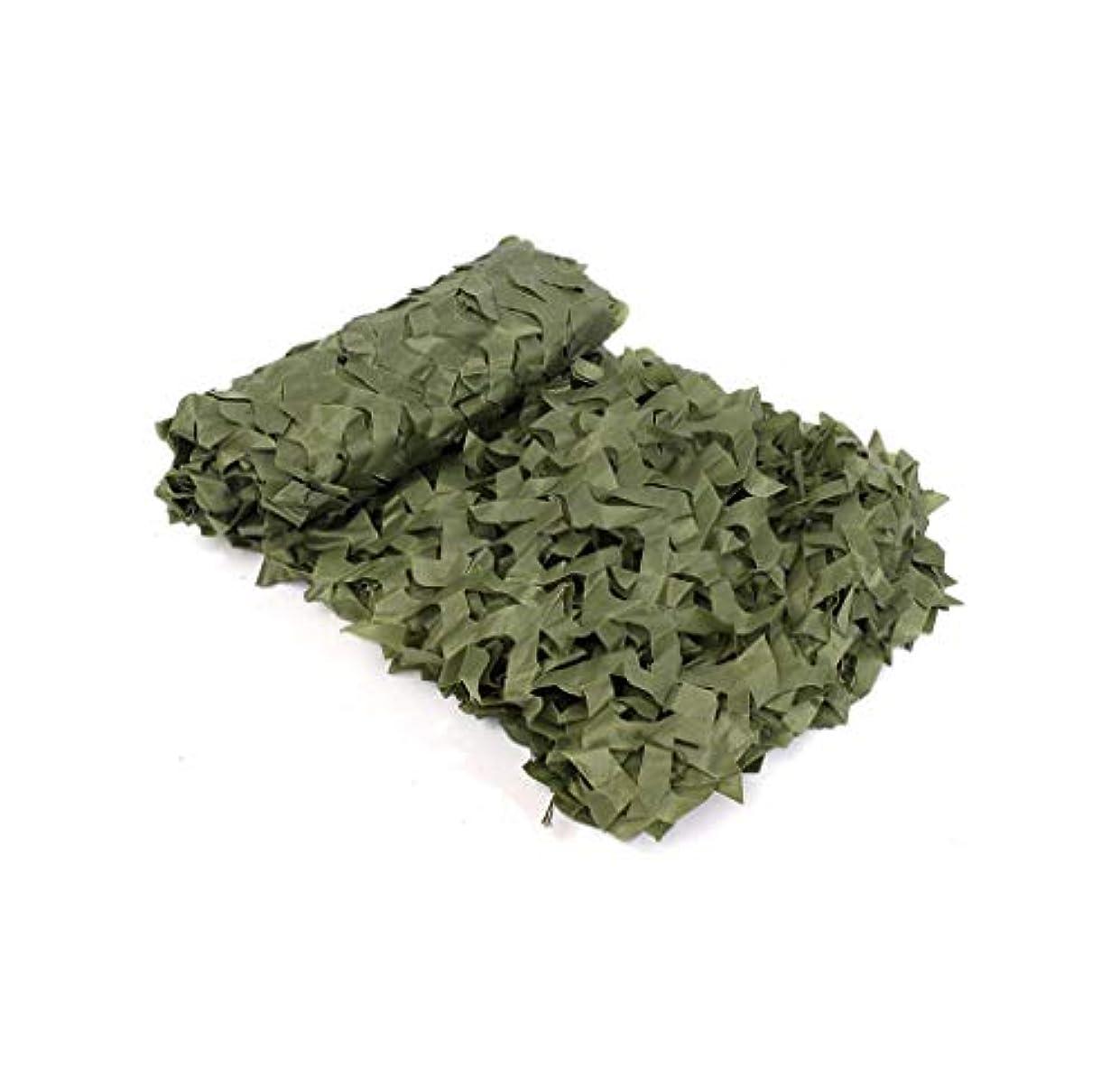 恥ずかしさ飼い慣らす不透明な迷彩ネット 純粋な緑の迷彩ネット保護野外ハロウィン陸軍森林キャンプ/ 2M 3M 10M キャンプ (Size : 8m*10m)