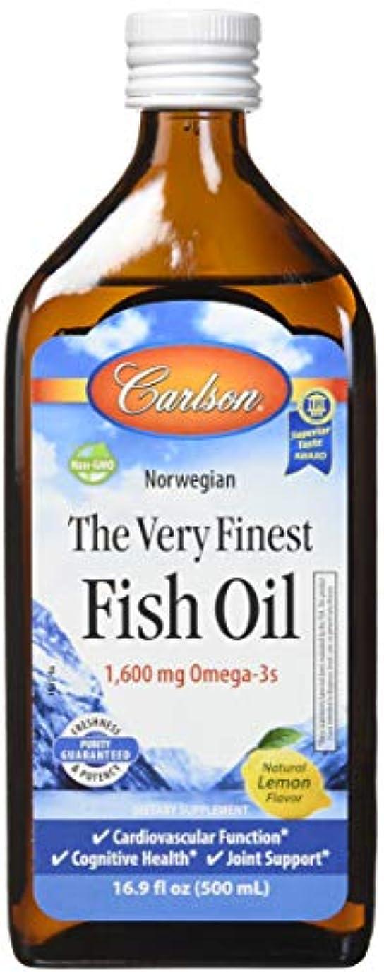 浸したみすぼらしい船酔いCarlson Labs - 最も良いノルウェーの魚オイル液体Omega-3レモン味 1600 mg。16.9ポンド