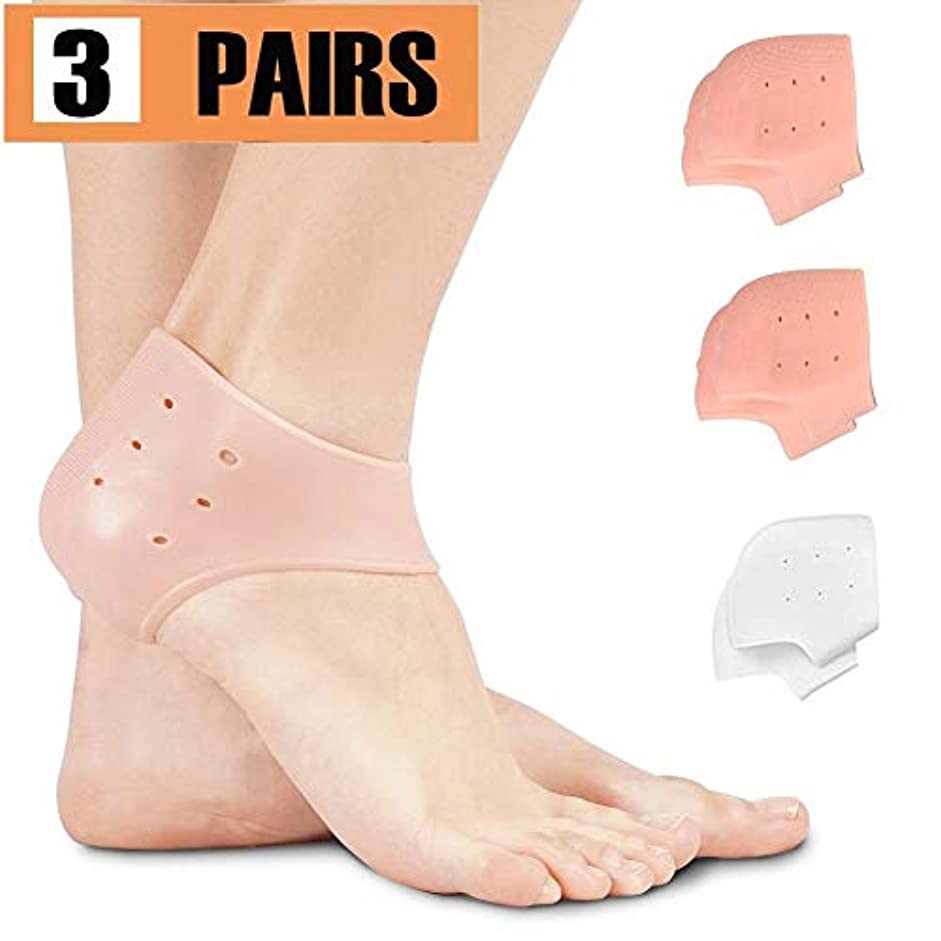 ナプキン欠点集めるかかと保護カバー 人気足底筋膜炎インソール かかと保護サポーター 2ペア入り 足痛み軽減 かかと痛サポーター 衝撃吸収 ジェルサポーター かかとケア 美足 保湿 かかと靴下 男女兼用