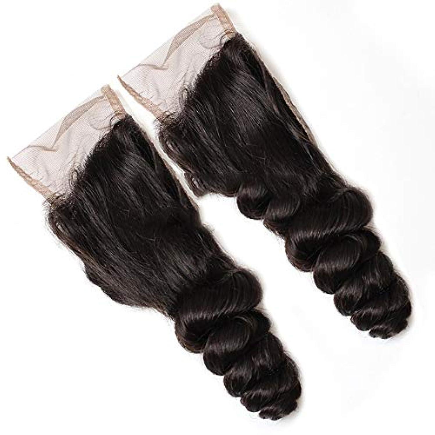 マカダム水銀の吸い込むWASAIO ヘアエクステンションブラジルバンドルリアルブラック8「-20」4X4のフルレースクロージャーワンタンウェーブ人間の髪 (色 : 黒, サイズ : 14 inch)