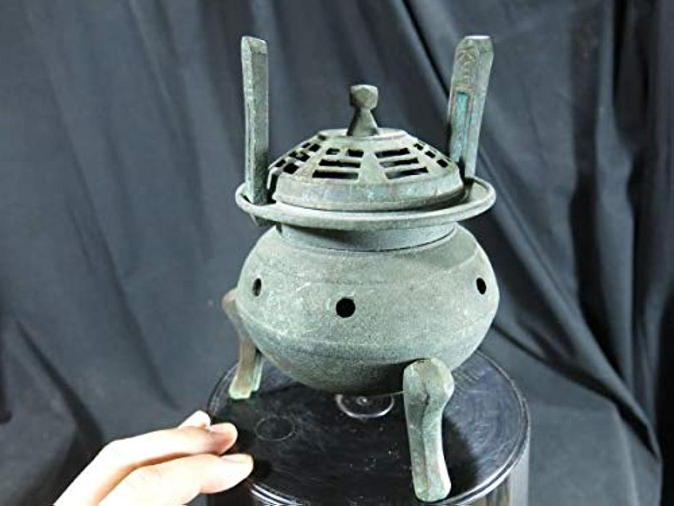 遠洋の禁輸事件、出来事李朝双耳古銅香炉 李朝時代 宮中 両班 朝鮮 香炉 金工 香