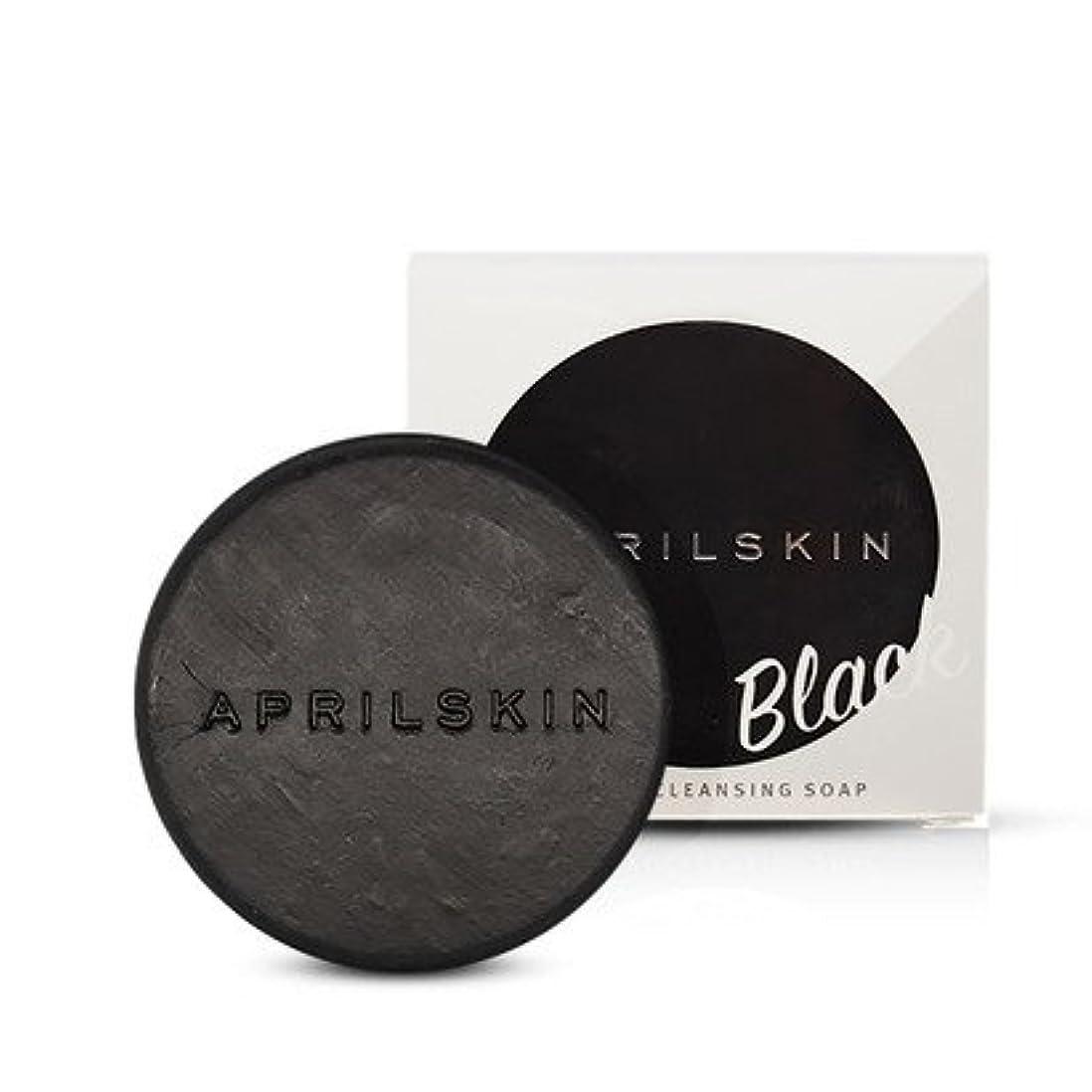 排他的永続生産的APRIL SKIN マジックストーン (リニュアル) ソープ/国民石鹸/Magic Stone (ブラック) [並行輸入品]