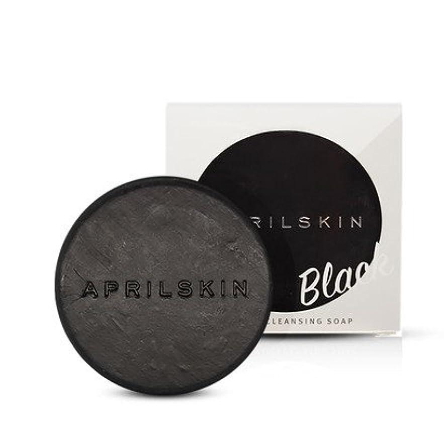何か無実険しい[APRILSKIN] エイプリルスキン国民石鹸 (APRIL SKIN magic stone マジックストーンのリニューアルバージョン新発売) (BLACK) [並行輸入品]