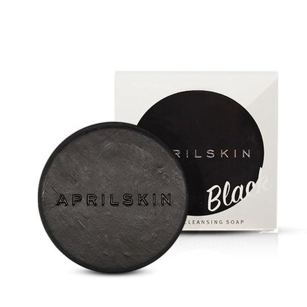 抽象化何かミル[APRILSKIN] エイプリルスキン国民石鹸 (APRIL SKIN magic stone マジックストーンのリニューアルバージョン新発売) (BLACK) [並行輸入品]