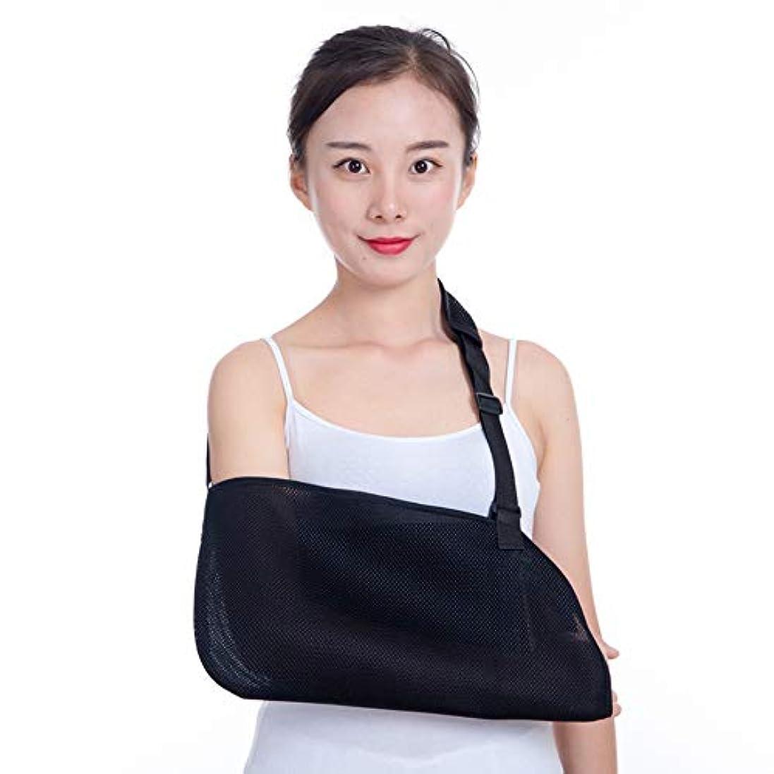 味方充実パウダーメッシュアームサポートスリング、ショルダーイモビライザーブレース、通気性と軽量、肩、腕、肘、回旋腱板の痛みを完全に調整可能